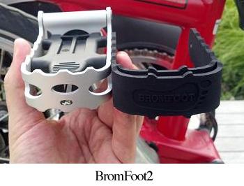New Brompton folding pedal